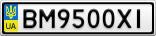 Номерной знак - BM9500XI