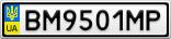 Номерной знак - BM9501MP
