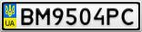 Номерной знак - BM9504PC