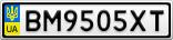 Номерной знак - BM9505XT