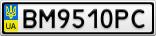 Номерной знак - BM9510PC