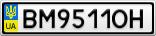 Номерной знак - BM9511OH
