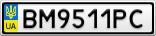 Номерной знак - BM9511PC