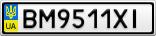 Номерной знак - BM9511XI