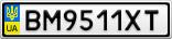 Номерной знак - BM9511XT