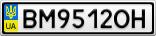 Номерной знак - BM9512OH