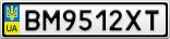 Номерной знак - BM9512XT