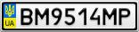 Номерной знак - BM9514MP