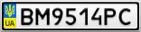 Номерной знак - BM9514PC