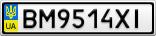 Номерной знак - BM9514XI