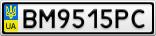 Номерной знак - BM9515PC