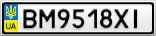 Номерной знак - BM9518XI