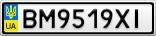 Номерной знак - BM9519XI