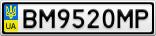 Номерной знак - BM9520MP