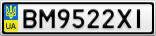 Номерной знак - BM9522XI