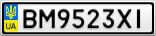 Номерной знак - BM9523XI