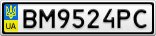 Номерной знак - BM9524PC