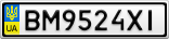 Номерной знак - BM9524XI