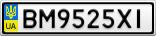 Номерной знак - BM9525XI