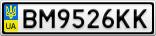 Номерной знак - BM9526KK