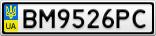 Номерной знак - BM9526PC