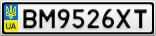 Номерной знак - BM9526XT