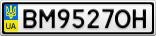 Номерной знак - BM9527OH