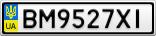 Номерной знак - BM9527XI