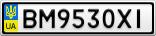 Номерной знак - BM9530XI