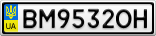 Номерной знак - BM9532OH