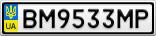 Номерной знак - BM9533MP
