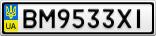 Номерной знак - BM9533XI