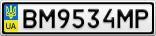 Номерной знак - BM9534MP