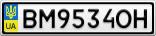 Номерной знак - BM9534OH