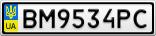Номерной знак - BM9534PC