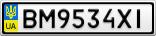 Номерной знак - BM9534XI
