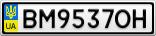 Номерной знак - BM9537OH