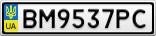 Номерной знак - BM9537PC