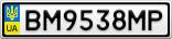 Номерной знак - BM9538MP