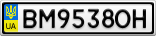 Номерной знак - BM9538OH