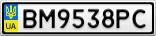 Номерной знак - BM9538PC