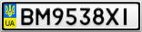 Номерной знак - BM9538XI