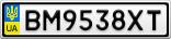 Номерной знак - BM9538XT