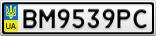 Номерной знак - BM9539PC