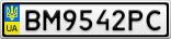 Номерной знак - BM9542PC