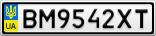 Номерной знак - BM9542XT