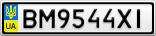 Номерной знак - BM9544XI