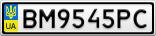 Номерной знак - BM9545PC