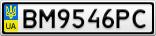 Номерной знак - BM9546PC