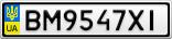 Номерной знак - BM9547XI